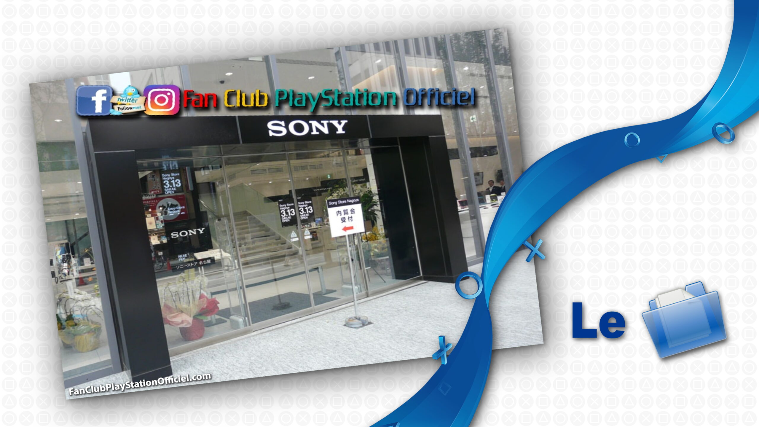 Les Sony Store
