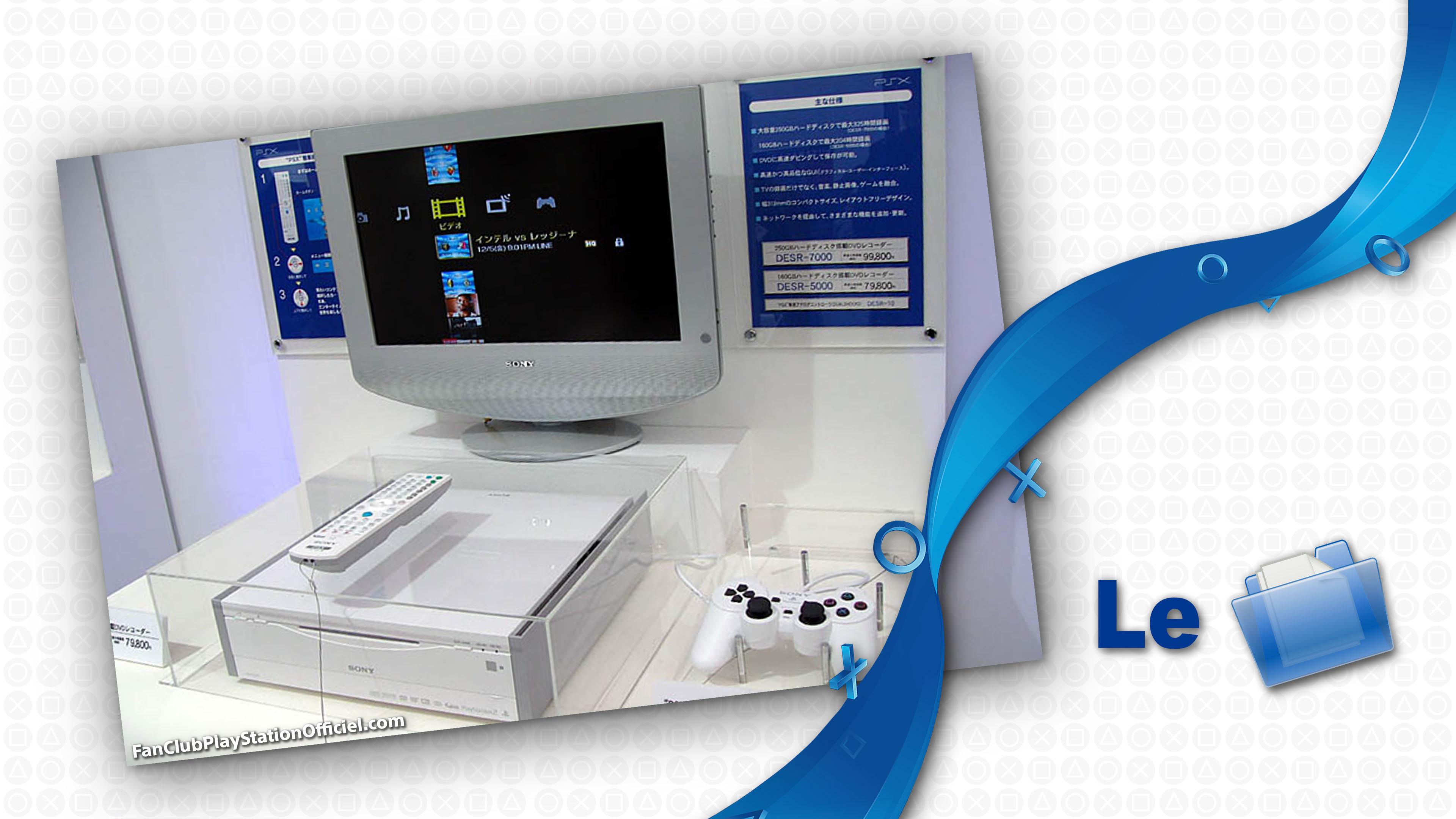 «Console» PSX