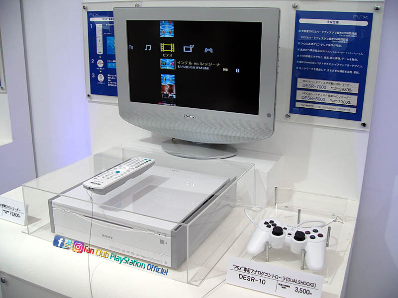 PlayStation X