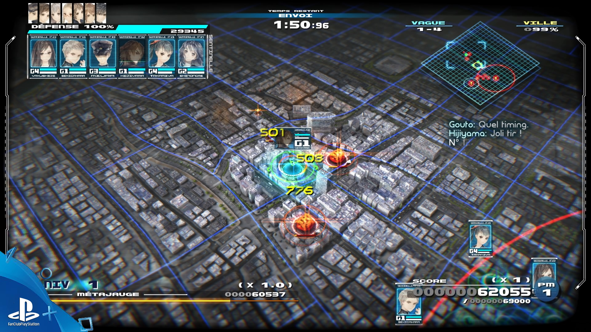 13 Sentinels: Aegis Rim_20200922034455