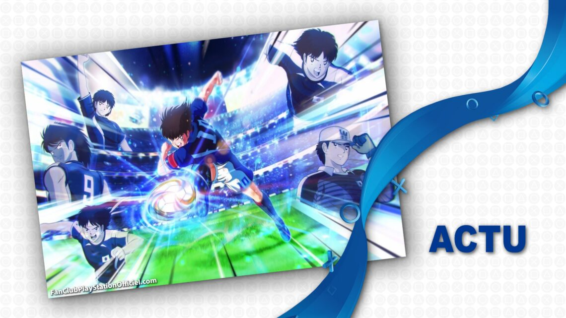 La mise à jour de Captain Tsubasa : Rise of New Champions