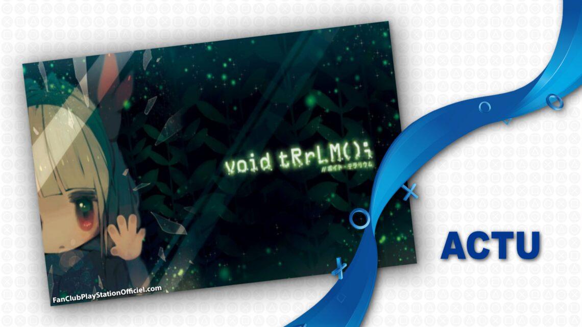 Void Terrarium se dévoile sur PS5