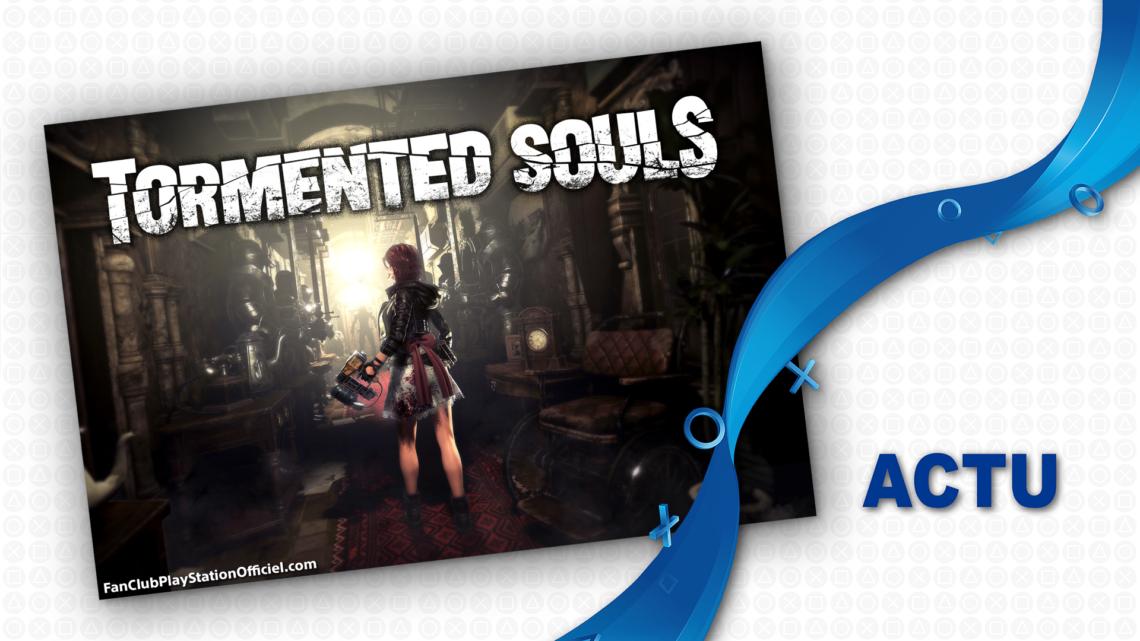 PS5 : Une sortie Physique pour Tormented Souls