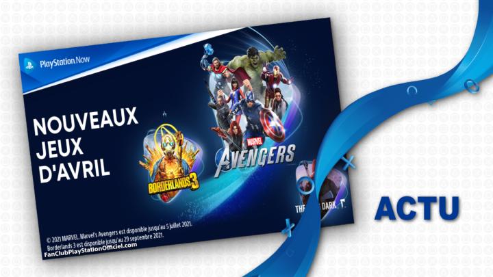 PS Now : Jeux du mois d'Avril 2021
