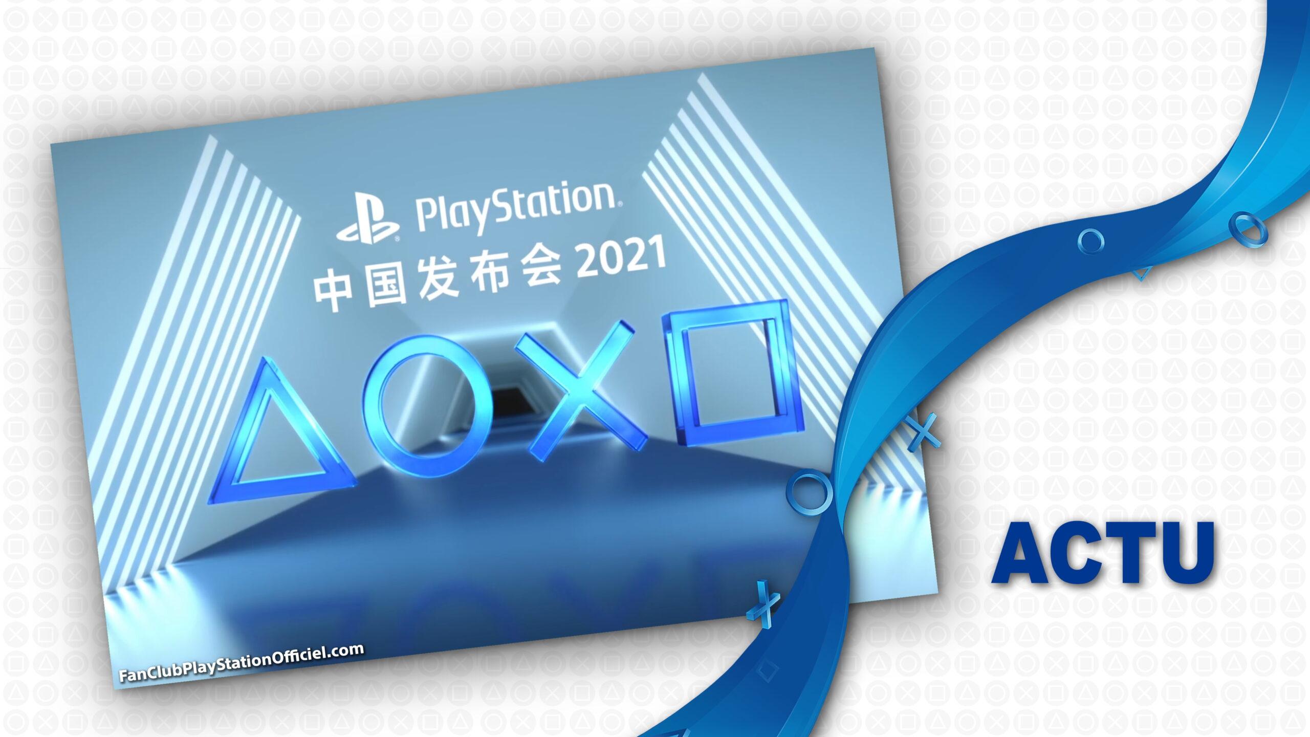 PS5 en Chine : Date, prix et jeux