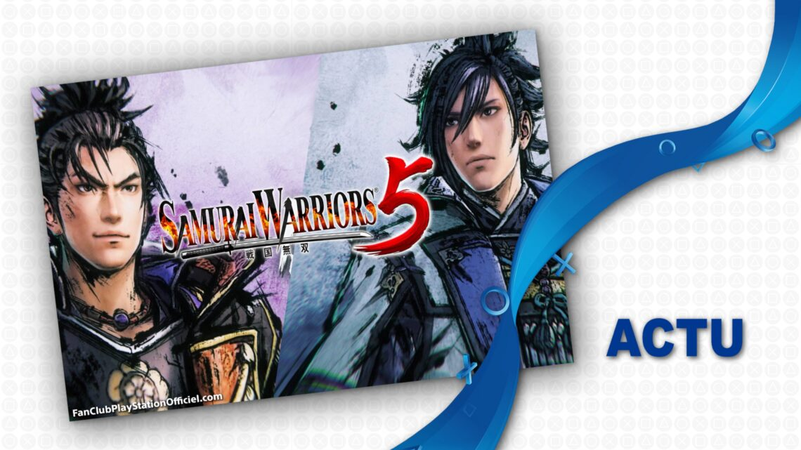 La licence Samurai Warriors passe la 5eme