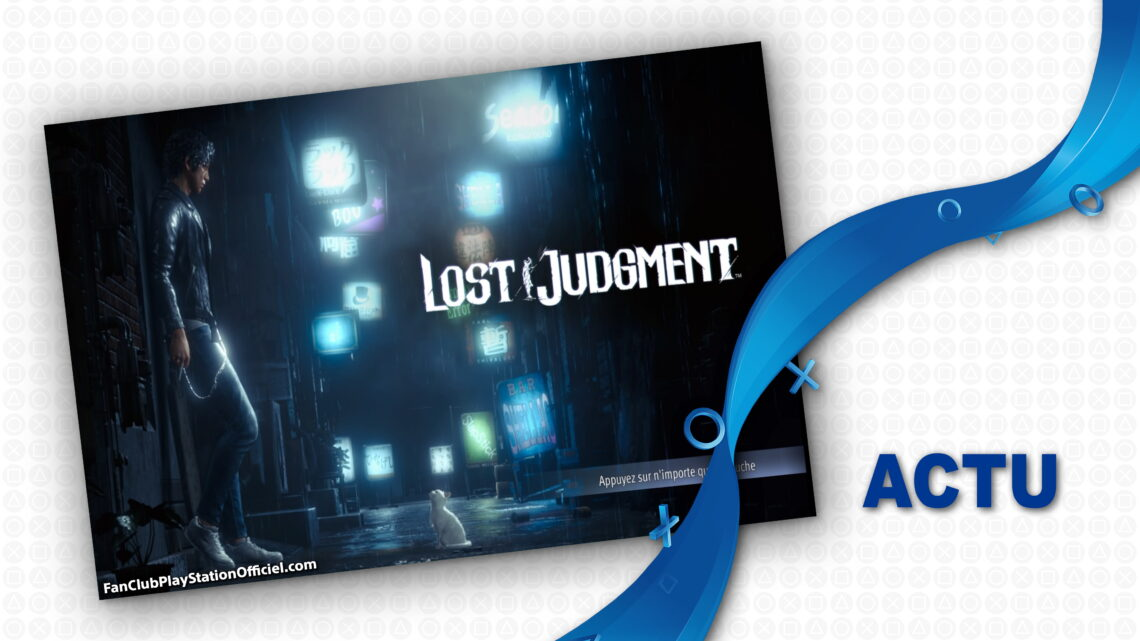 Une nouvelle DLC pour Lost Judgment